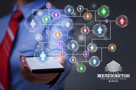 Открытие представительств Завода «Железобетон» в социальных сетях
